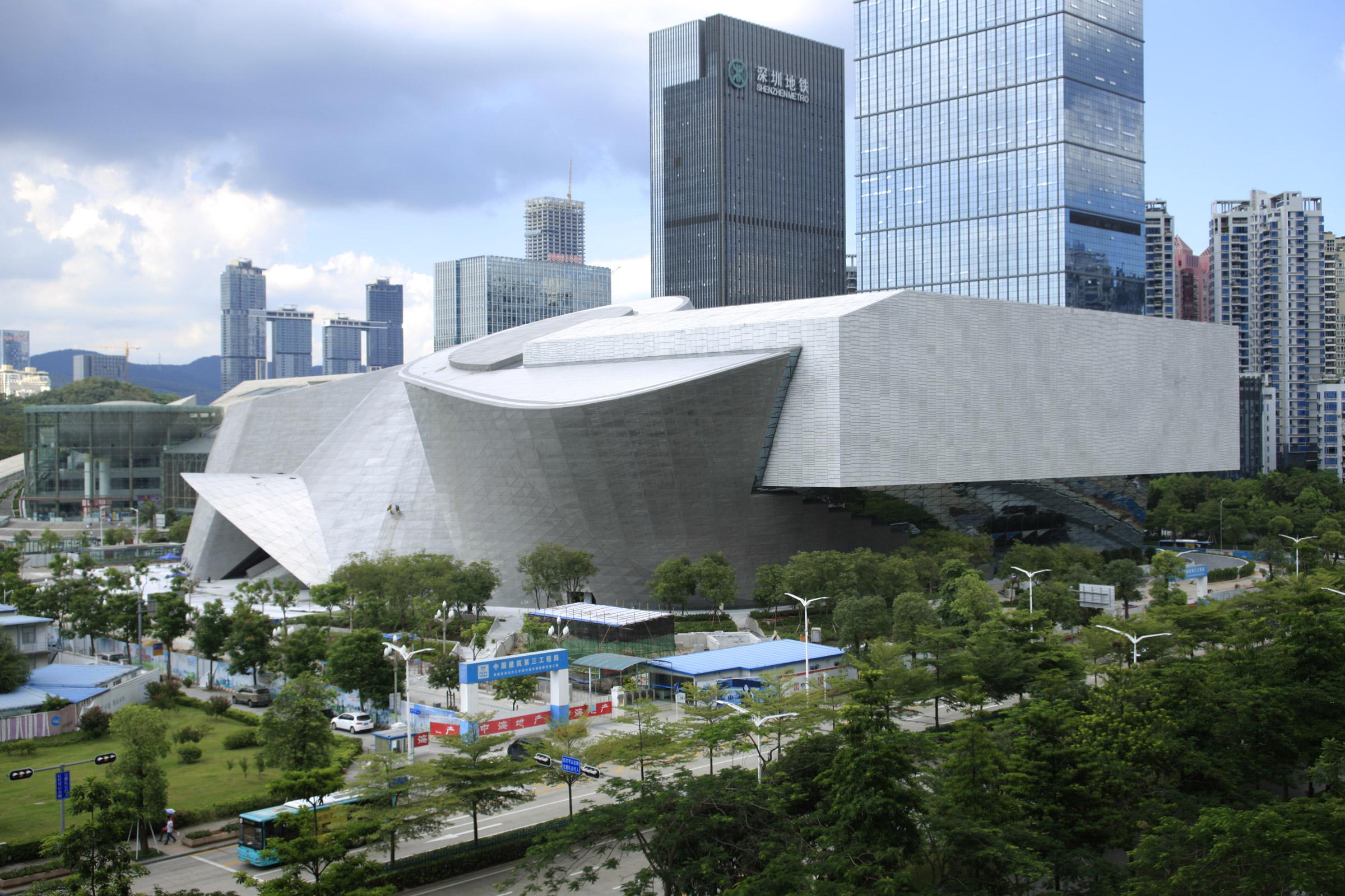 Musée d'Art Contemporain de Shenzhen