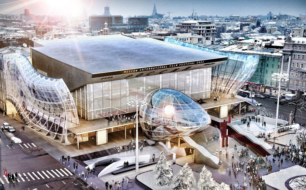 Prix d'Architecture Américaine pour MetropolitanmomentuM